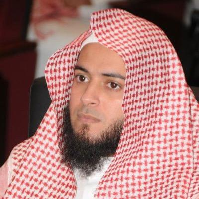 Rezitator Abdel-Aziz Az-zahrany