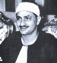 Reciter Mohammed Sadik Al-Minshawi