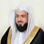 Qari Khalid Al-Jalil