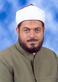Recitador Akram AlAlaqeamy