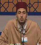 Reciter Muadh Al-Duwaik
