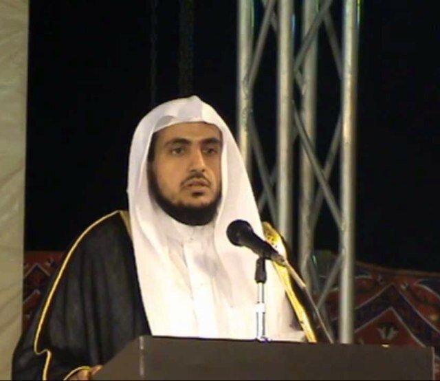 Qari Abdullah Gillan
