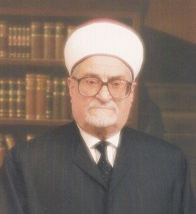 Reciter Mohammed Salahuddin Kabbara