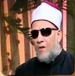 Récitateur Rajab Zaki