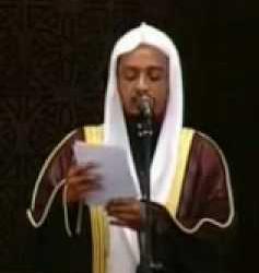 Rezitator Rashid bin Khalaf Al-Qalib