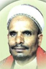 Qari Mohamed Hussein Amer