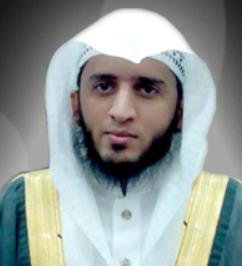 Recitador Ahmad Mohammad al-Ribai