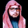 Recitador Abdul Basit Abul Azm