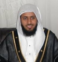 Reciter Yusuf Abkar