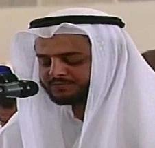 Qari Abdul Rahman Al-Dalali