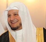 Recitador Salah Ba-Uthman