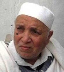 Recitador Al-Amin Mohammed Guenioh