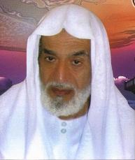 Récitateur Mohammad Saad Ibrahim