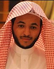 Rezitator Ahmad Mohammad Al-Obaid