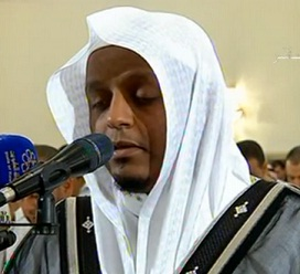 Reciter Dawood al-Jabarti