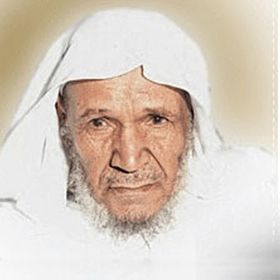 Qari Abdullah Al-Khulayfi