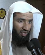 Cheikh Abdullah bin Abdul Rahman bin Sulaiman Al Buaijan