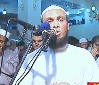 Recitador Abdorrahman Ash-shahat