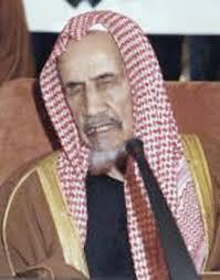 Scheich Abdel-Aziz bin Baz