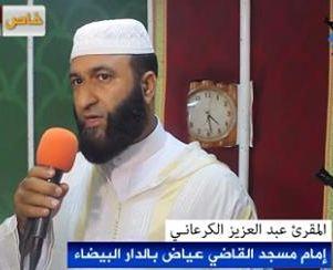 Rezitator Abdel-Aziz Alkar'any