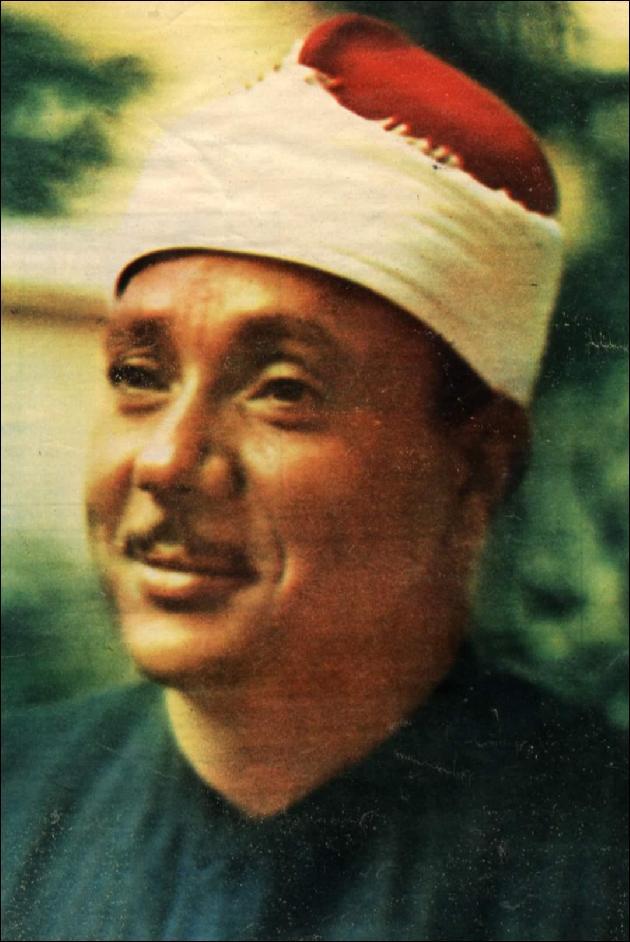 Reciter Abdul-Baset Abdul-Samad