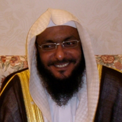 Rezitator Abdel-Mohsen Al Harthy