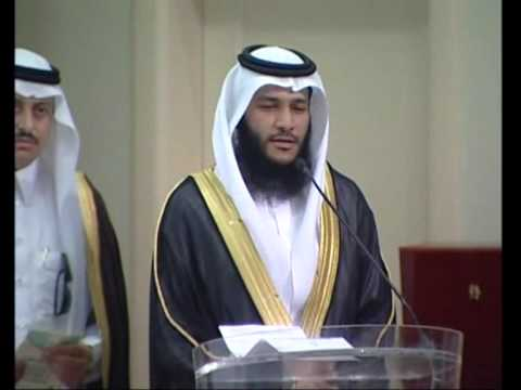 Recitador Abdul Rahman Jamal Alausi
