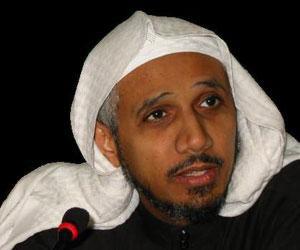 Syekh Abdullah bin Ali Bashfar