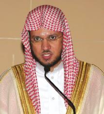 Sheikh Abdel Mohsen Ibn Mohamed Al-Kaseem
