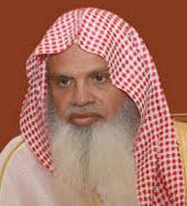 Shaikh Ali Al-Huthayfi