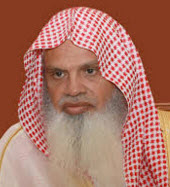 Cheikh Ali Ibn Abder-Rahmaan Al-Houdhayfi