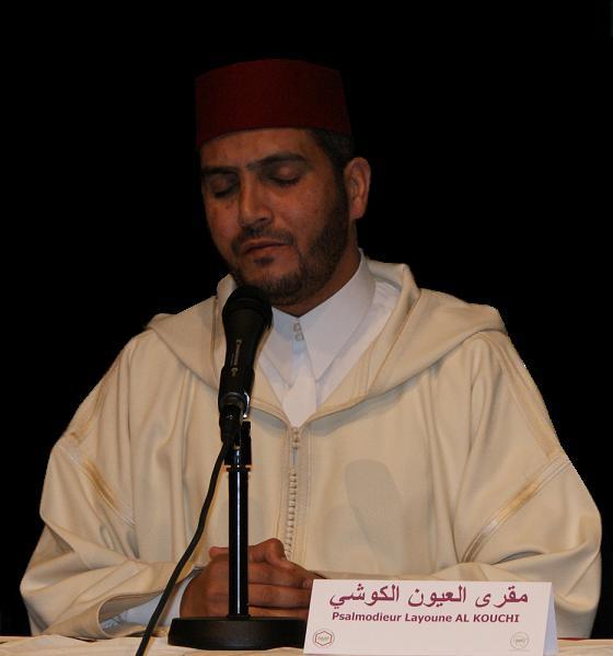 Recitador Al 'Uyun Al Kûshî