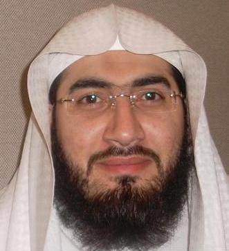 Reciter Bandar Abdul-Aziz Balila
