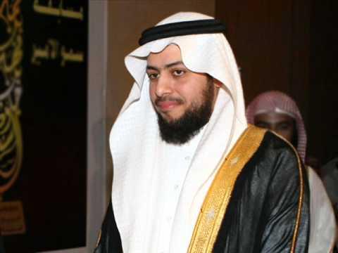 Syekh Faisal bin Sa`ud Al-Halibi