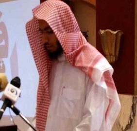 Hassan bin Muhammad bin Yahya al-Daghriri