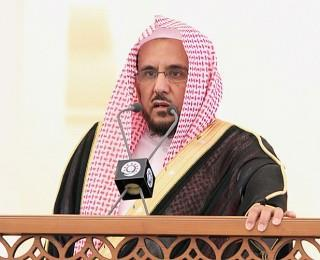 Shaykh Hussain ibn Abdul-Aziz Al Al-Shaykh
