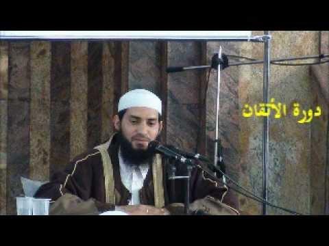 Récitateur Ibrahim Kishidan