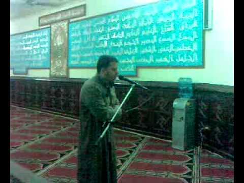 Récitateur Kamel Djaballah Al-Fachni