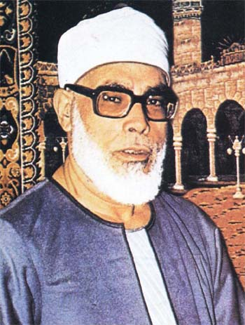 Reciter Mahmoud Al-Hosary