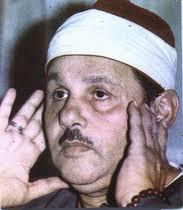 Rezitator Mahmoud Ali Albannah