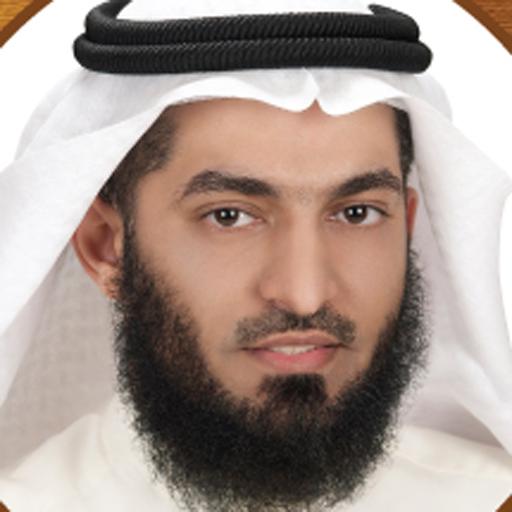 Reciter Majed Al Anzy