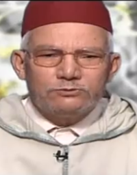 Récitateur Mohammad Al-Kentaawi