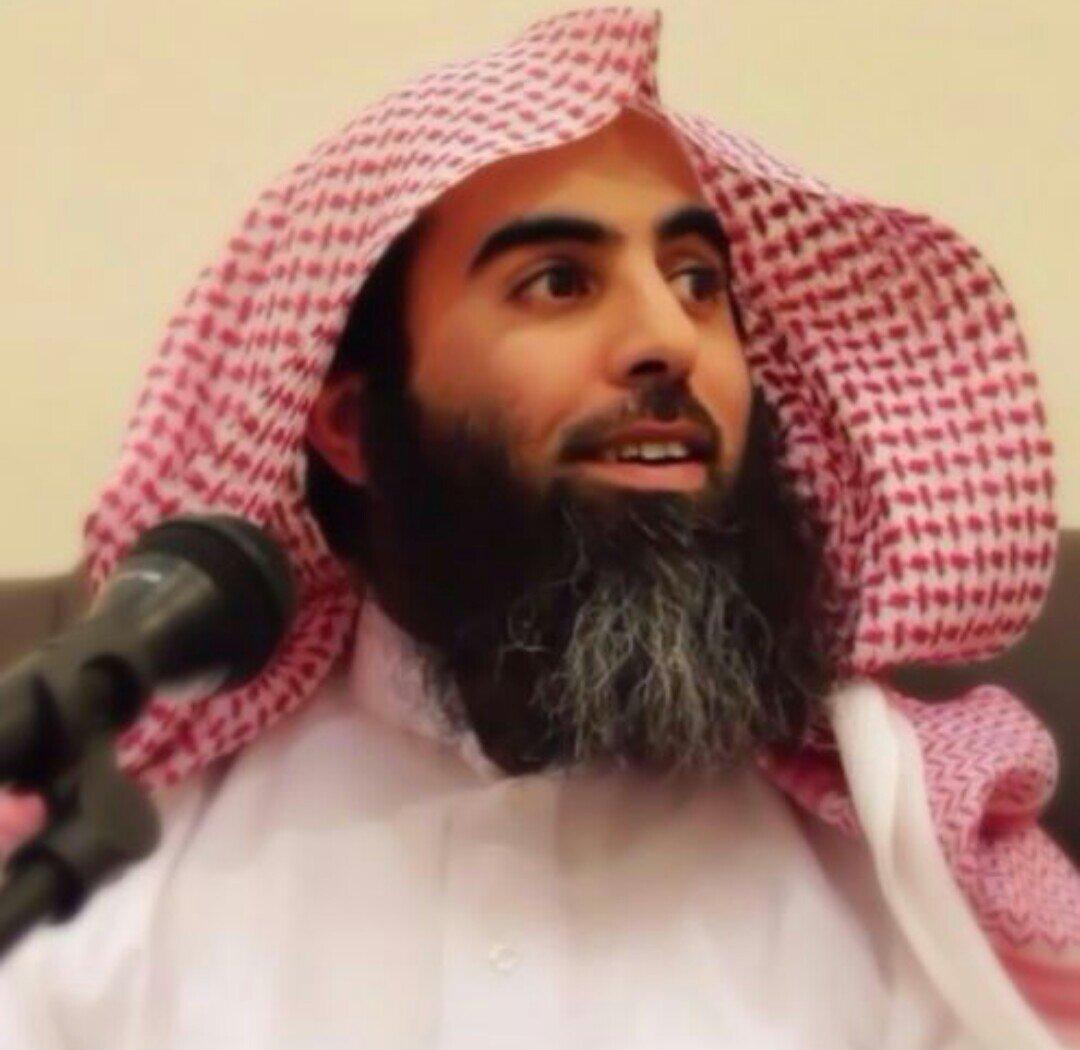 Şeyh Muhammed bin İbrahim el-Luheydan