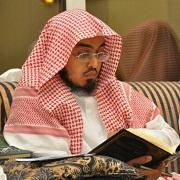 Jeque Mohammad Omar El Ganayni