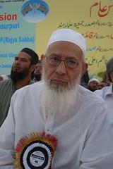 قاری محمد عثمان خان منصور پوری
