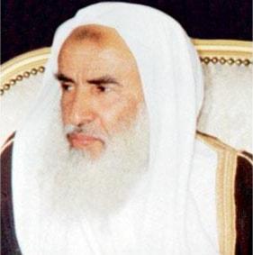 Scheich Muhammad Bin Salih Al-Uthaimeen
