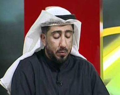 Qari Name el-Hessan