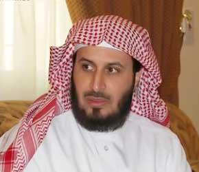 Shaykh Saad ibn Said Al-Ghamidi