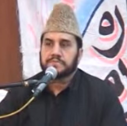 Reciter Sadaqat Ali