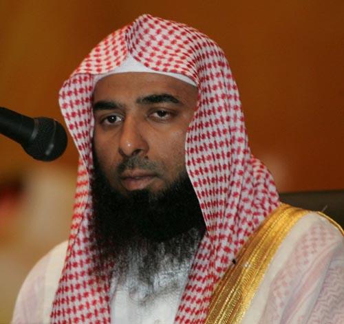 Sheikh SALAH BIN MOHAMED AL BADEER